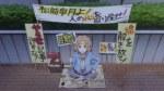Hanasaku Iroha - 11 (32)